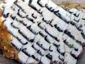 Боснийская арабица