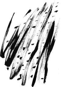 """Рис. И. Карасева к книге И. Васильева """"Сакура в березовой роще"""""""